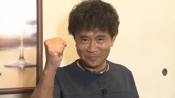 『浜ちゃんが!』「53分でカメラは止まるぞ!銀座編」 浜田雅功 (c)ytv