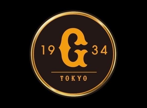 読売新聞東京本社と読売ジャイアンツは11月7日(土)、8日(日)の東京ヤクルトスワローズ戦で、感染対策の新技術を導入する