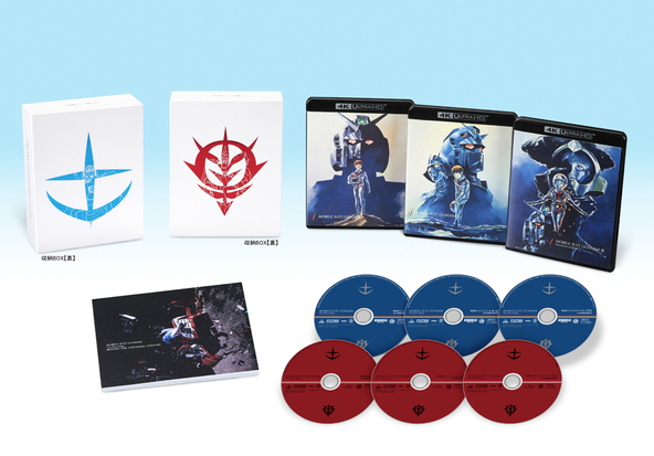 ガンダムシリーズ初のドルビーアトモス音声を収録 「機動戦士ガンダム 劇場版三部作 4KリマスターBOX」を10月28日に発売 (1)