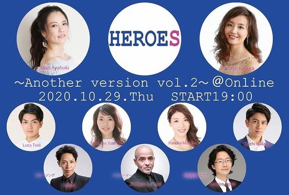 『HEROES ~Another version vol.2~ @Online』