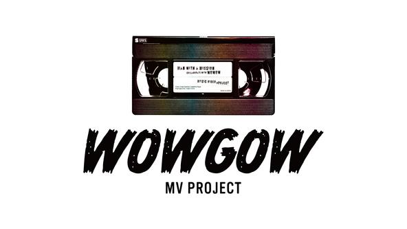 MAN WITH A MISSIONのMVを制作する新企画「WOWGOW MV PROJECT」スタート!12月はクリエイター・加藤拓也とコラボ
