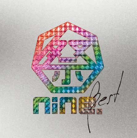 お祭り男子!エンターテイメント集団「祭nine.」 ベストアルバム「祭nine.BEST」発売決定!Music Video Digest、ジャケット写真公開! (1)