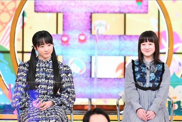『モニタリング』<ゲスト>、本田望結、本田紗来 (c)TBS
