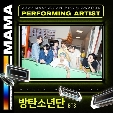 音楽でひとつになるアジア最大級の音楽授賞式 「2020 MAMA(Mnet ASIAN MUSIC AWARDS)」 BTSの出演が決定!12月6日 CS放送Mnetで日韓同時生放送! (1)  (C)CJ ENM Co., Ltd, All Rights Reserved.