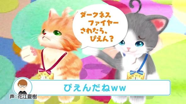 花江夏樹がネコとおしゃべり ゲーム実況風ナレーションが楽しいゲーム『ネコ・トモ スマイルましまし』のCMとPVが公開