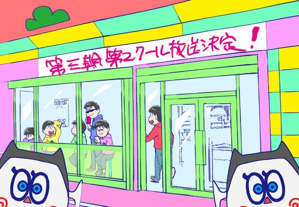 『おそ松さん』第3期、第2クールが2021年1月放送決定、描き下ろしビジュアル到着 BD&DVDの特典内容を一部公開 (C)赤塚不二夫/おそ松さん製作委員会