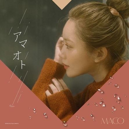 異例の4ヶ月連続配信リリース中のシンガーソングライターMACOが、第3弾シングル「アマオト」のリリースを発表。音源の一部をYouTubeで先行公開!! (1)