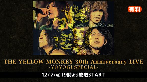 THE YELLOW MONKEY、12月7日代々木公演ライブをニコ生で独占生放送! (1)