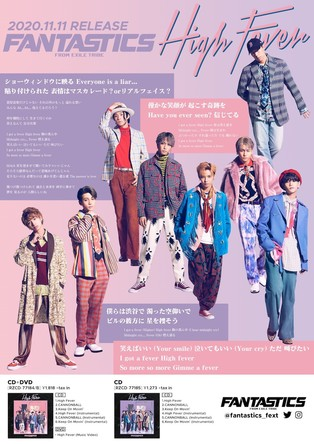 FANTASTICS from EXILE TRIBE スペシャルプリントフォト A ver.