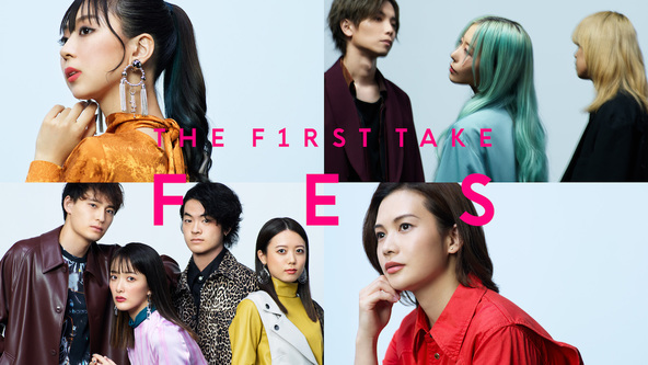 THE FIRST TAKE FES vol.2 supported by BRAVIA