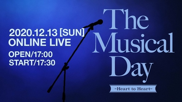 『The Musical Day 〜Heart to Heart〜』