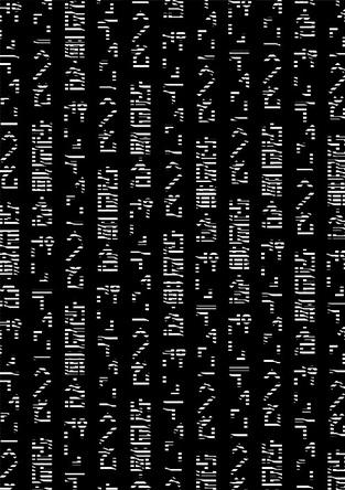 『忠臣蔵・急 ポリティクス/首』公演チラシ