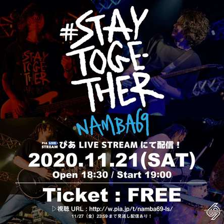 NAMBA69『#STAYTOGETHER』