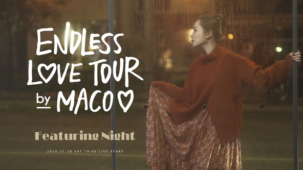 シンガーソングライターの足立佳奈をゲストに迎えたMACOオンラインライブ「Endless Love Tour~Featuring Night~」を11/28(土)に開催決定!!  #カナマコ (1)