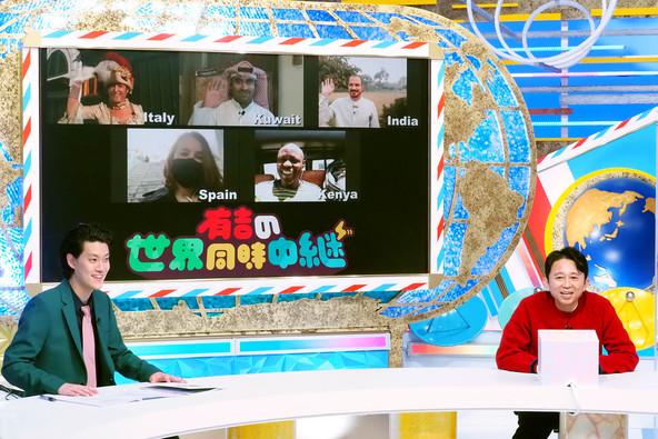 <MC>有吉弘行 、<ゲスト>粗品(霜降り明星) (c)テレビ東京