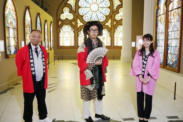 『1×8いこうよ!』大泉洋、木村洋二(YOYO'S)、 大家彩香(STVアナウンサー) (c)STV