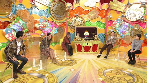 『有吉のお金発見 突撃!カネオくん』<司会>有吉弘行、田牧そら<ゲスト>牧瀬里穂、柴田英嗣、森泉 (c)NHK