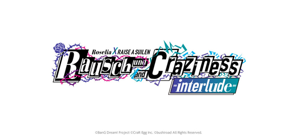 Roselia×RAISE A SUILEN合同オンラインライブ「Rausch und/and Craziness -interlude-」開催決定!! (1)  (C)BanG Dream! Project (C)Craft Egg Inc. (C)bushiroad All Rights Reserved.
