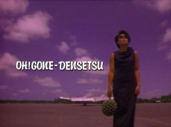 山下久美子 1984年の伝説的映像作品「黄金伝説」が36年越しのDVD化で話題に! (1)
