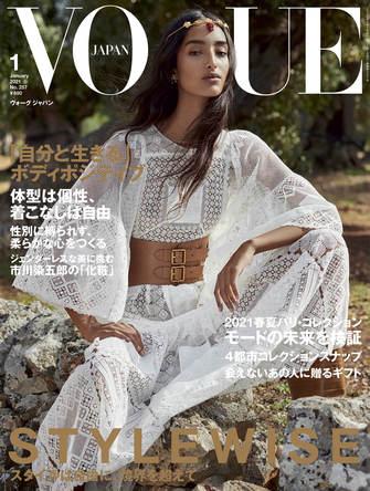 """市川染五郎が挑む""""ジェンダーレスな美""""や2021年春夏パリコレレポートも『VOGUE JAPAN』2021年1月号発売"""