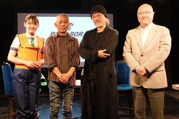 左から鈴木咲、伊藤和典、出渕裕、鵜之澤伸