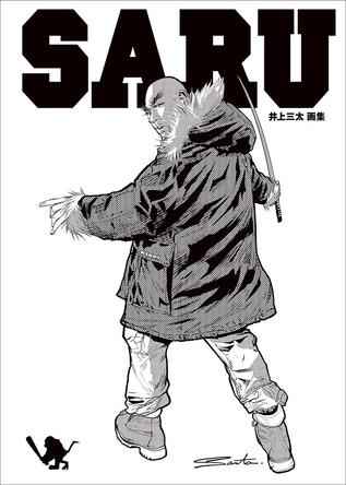 漫画家デビュー30周年記念!『TOKYO TRIBE』『隣人13号』など世界中にファンを持つ鬼才・井上三太の完全画集が発売