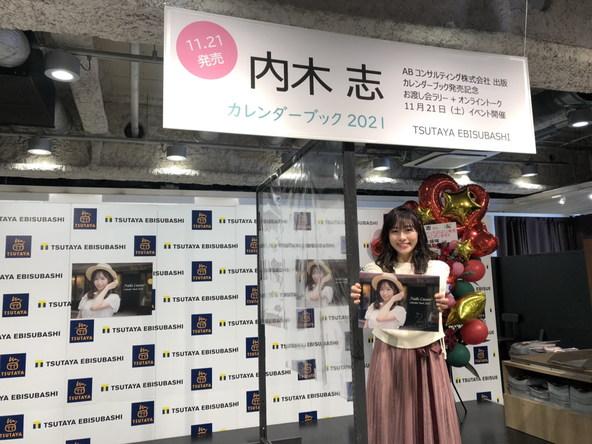 NMB結成10周年イヤーに再会。「内木志カレンダーブック2021」発売大阪イベントで、元NMB48の先輩とトークイベント。内木志との秘話もたっぷりと!