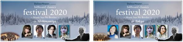 ポップス×オーケストラの祭典に一青窈の出演が新たに決定、松任谷由実提供の新曲「かたつむり」をオーケストラ演奏で初披露