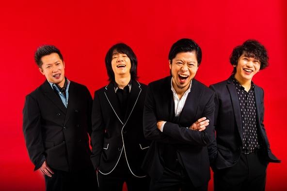 THEイナズマ戦隊、ドラマ主題歌2曲を含む14thアルバム『世明けのうた』1月13日にリリース