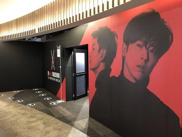 "『TOHOSHINKI 15th ANNIVERSARY MUSEUM ""XVision""』"