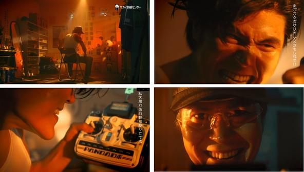 先輩・板橋駿谷さんが迫真の演技を披露!ロボットパンダ試験導入までの葛藤を描いた2.5話を公開~ 先輩・桃月なしこさんが出演するショートムービーも同時公開!~ (1)