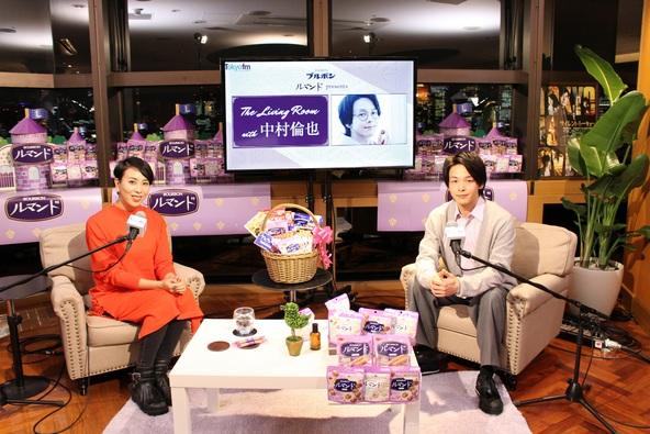 俳優・中村倫也が300人とリモート公開収録!TOKYO FMサンデースペシャル『ルマンド presents The Living Room with 中村倫也』 (1)