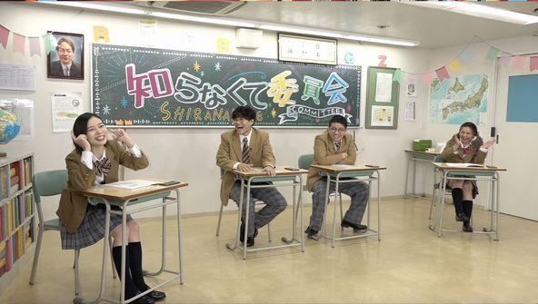 『知らなくて委員会』昂生・亜生(ミキ)、朝日奈央、ゆきぽよ (c)HBC