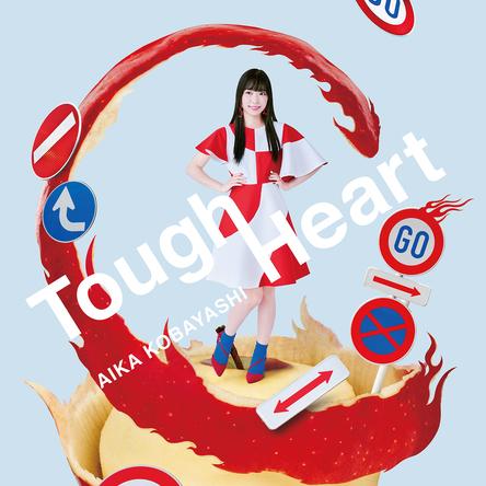 小林愛香 2nd Single 「Tough Heart」通常盤ジャケット