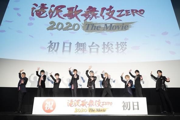 Snow Man 、『滝沢歌舞伎 ZERO 2020 The Movie』公開初日舞台挨拶に登壇「あいうえお作文」で流石のチームワークを披露
