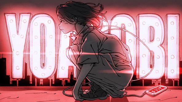 2020年総合イヤーエンド・チャート発表! 総合ソング1位は、YOASOBI「夜に駆ける」総合アルバム1位は、米津玄師『STRAY SHEEP』 (1)