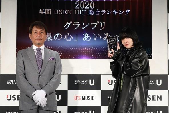 『2020 年間 USEN HIT ランキング』発表 総合ランキング グランプリのあいみょん、演歌/歌謡曲ランキング1位の真田ナオキ登壇! (1)