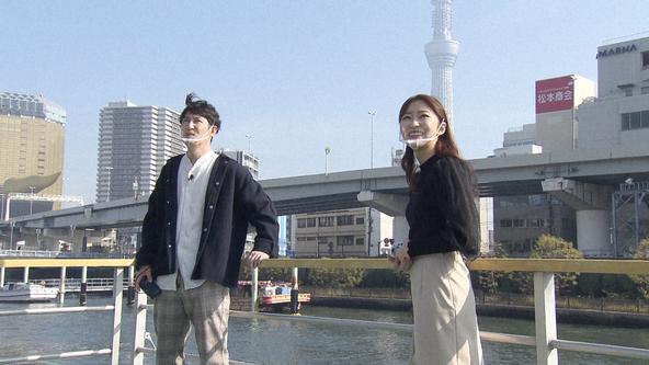"""『さし旅』「東京風景マニアと巡る""""景色がこんなに激変!""""ツアー」(1) (c)NHK"""