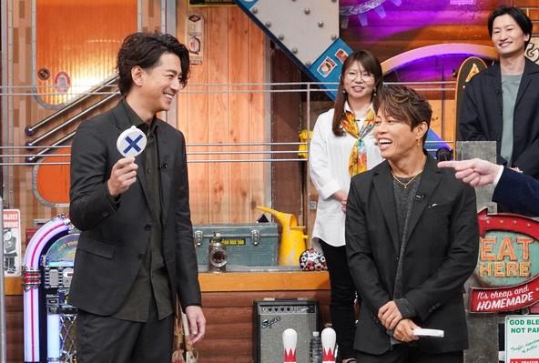 『ウチのガヤがすみません!』<ゲスト>西川貴教、三浦翔平(1) (c)NTV