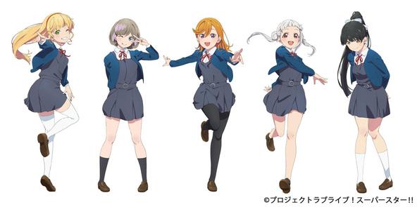 Liella!キャラクター (c)プロジェクトラブライブ!スーパースター!!