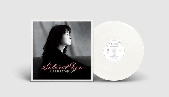辛島美登里の名曲「サイレント・イヴ」が30年の時を越え、クリスマス仕様のホワイト・レコード(完全生産限定盤)で本日12月14日発売。 (1)
