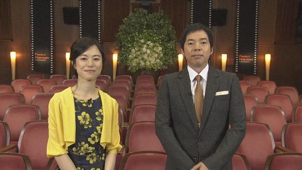 『ファミリーヒストリー』<司会>今田耕司、池田伸子 (c)NHK