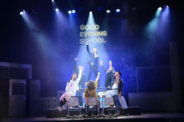 横田龍儀主演、原田優一ら「PAT Company」によるオリジナルミュージカル『グッド・イブニング・スクール』が開幕 キャストコメント&舞台写真が到着 (C)2020 PAT Company (C)2020 Marvelous Inc