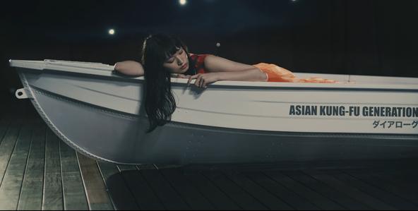 「ダイアローグ」MVサムネイル