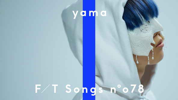 yama「春を告げる / THE FIRST TAKE」YouTubeサムネイル