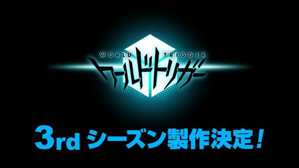 アニメ『ワールドトリガー』3rdシーズンの製作・放送が決定 2021年1月9日放送開始の2ndシーズンは1クールで放送 (C)葦原大介/集英社・テレビ朝日・東映アニメーション
