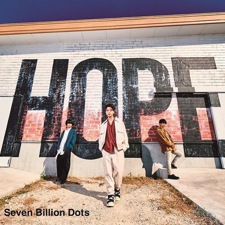 『HOPE』通常盤