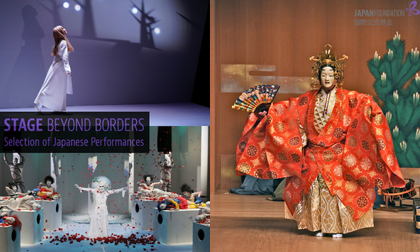 『STAGE BEYOND BORDERS –Selection of Japanese Performances- 』