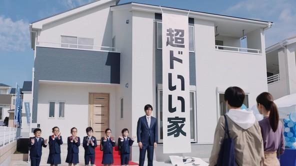 部下は小学生たち?田中圭さんが住宅営業役を演じる新CM! (1)