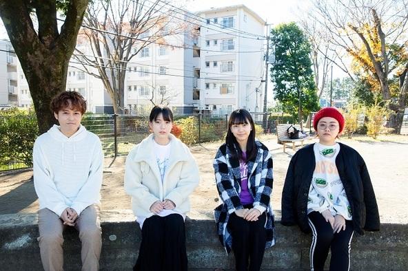 (左から)奥村徹也、中井友望、三木梨紗子、若宮ハル